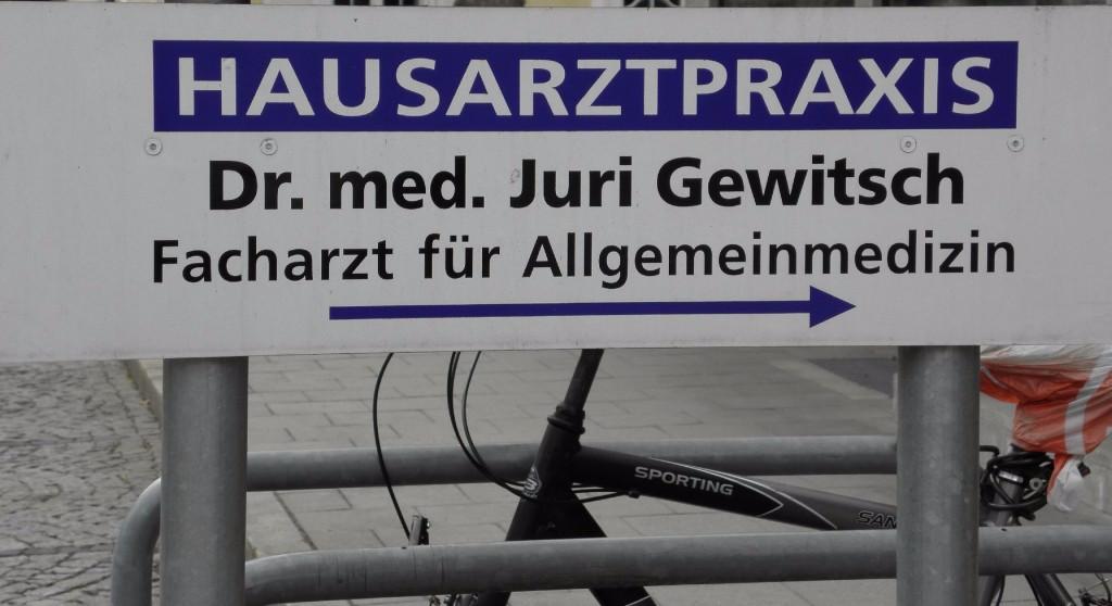 Praxis Dr. med Juri Gewitsch
